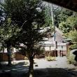 中山道大湫宿にて