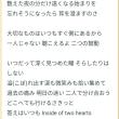 バラード曲も凄っ!(*゚д゚)【動画】Two Hearts(LIVE)  三浦 大知