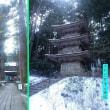 光前寺の三重塔