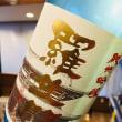 羅生門 純米吟醸 瓶貯蔵原酒
