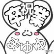 まゆゆ卒業の向けSNSアイコン統一企画 アイコン出来たよ!