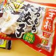 大阪王将感謝フェア 羽根つき餃子・ぷるもち水餃子