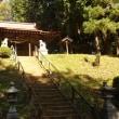 八王子市 南大沢周辺の公園を散策(1/2)