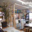 English Plus 留学サポートで2019年4月現在ご案内中の留学先の語学学校について(英語編)