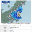 【噴火に、地震、怖い】