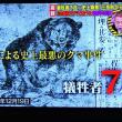 1/19投稿 生き物に 熊