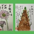 絵手紙サークル(2018)5月