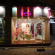 온양온천(温陽温泉) 温宮路 文化の通りには女性下着のショップが多く集まっています
