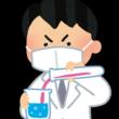 人体実験された日本人