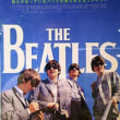 ザ・ビートルズ EIGHT DAYS A WEEK The Touring Years / The Beatles: Eight Days a Week - The Touring Years