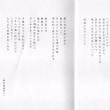 『木想』第7号
