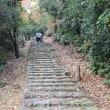 坂(階段)を歩く(4)日岡御陵までの参道