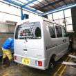 代車稼働中の「エブリィV」は本日から継続車検整備を実施中!