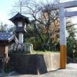 庄野~亀山~関 東海道五十三次ウォーク(21日目)