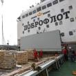 3000トンの貨物は北方航路で  ロシア