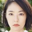 【ドラマ】『明日の約束』第1話~第9話