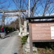 熊野古道紀伊路 山中渓から布施屋を歩く