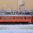 TOMIXの92076 国鉄72・73形通勤電車(片町線)を見る