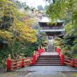 2017年11月1日の雲巌寺