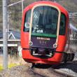 4月13日撮影 その3 えちごトキめき鉄道「雪月花」しなの鉄道入線 ②