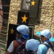 6月18日 (日) の活動  「まちなか探検!」