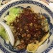 ビャンビャン麺と呼ぶらしい