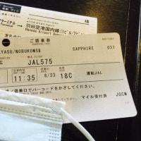 JALの神対応