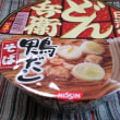 冷しカップ麺