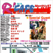 R'CAFE Monthly LIVE87✨1月27日(土)お誘い✨