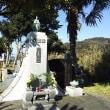 前島 密 の墓所お参り