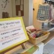 MOGU4周年イベント、大盛況!