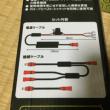 電熱グローブ