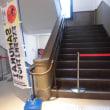 旧第四師団司令部庁舎・MIRAIZA 大阪城 探訪