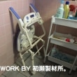 T様邸浴室シャワーベンチ設置工事(いわき市小名浜) ~工事完了~