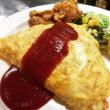 昔ながらのオムライス ケチャップソース& 若鶏の唐揚げ