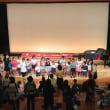 今年2回目のビッグバン「子ども劇場」での演奏に行ってきました。