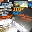 ニッサン スカイライン  ケンメリ時代のポスターコレクション V12 R382 悲運のR383