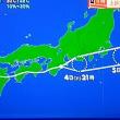 台風3号今晩接近