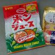 今日の飴ちゃん と、お菓子(^ー^)