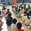 葛飾教育の日