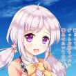 ういんどみるOasis最新作「はぴねす!2 Sakura Celebration」
