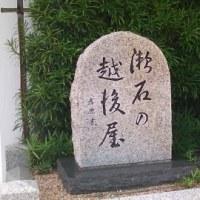 和紙の伝統を受け継いで…ということ