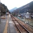 長谷駅(JR西日本)播但線