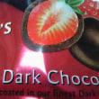 チョコがけいちご