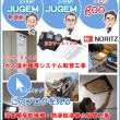 福岡 ガス温水暖房システム交換工事「兄弟ブログの紹介!」 博多の建築士三兄弟