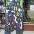 横浜市立港中学校ふれあいバザーで吹奏楽部を鑑賞す