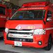 知多中部広域事務組合 半田消防署 指揮調査車