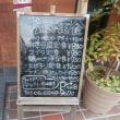 豊中の街の中華屋「盛飯店」