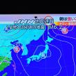 11/17 森田さんの 昨夜最初の地震 情報が一か所にない