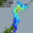 北海道胆振地方中東部でM6.7/震度6強の地震発生
